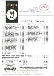 dugu-1973